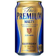 プレミアムモルツがタダで飲めるサントリー府中工場見学してきました【おすすめ乾きもの5選】