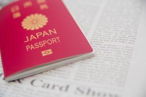 パスポートセンター限定「日本人が海外でだまされる手口」の動画超面白い