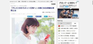 サイトのアフィリエイト広告で毎月1000万円稼いでいる人たちの共通点
