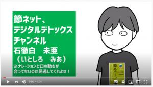 【動画】YouTuberデビューまでの軌跡(YouTubeこれから始めたい人絶対見たほうがいい有料級の情報です)