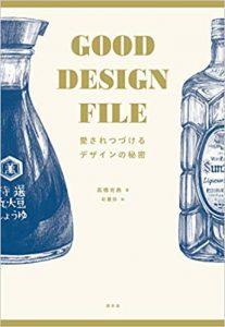 なぜ日本企業は「他社と同じようなデザイン」ばかり量産するのか?ベストセラー狙いの罠